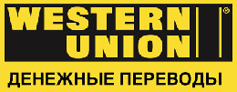 Как оплатить курсы через Western Union?