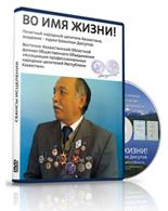 Отзывы о диске хаджи Базылхана Дюсупова