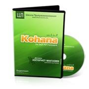 Видеокурс «Kohana Framework от А до Я. Интернет-магазин своими руками»