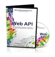 Видеокурс «Web API»