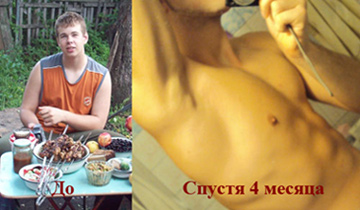Отзыв о курсе Василия Ульянова «Умный пресс тренинг»