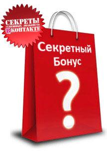 """От текста к сексу"""" и """"Секреты успешных знакомств ВКонтакте"""