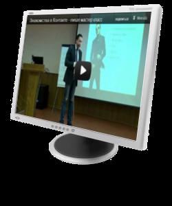 Выступление Егора Шереметьева на Пикап-Конференции-2012