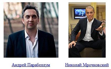 Отзыв на «Быстрые деньги в Консалтинге» Николая Мрочковского и Андрея Парабеллума