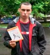 DVD диск Зеркало Души отзывы