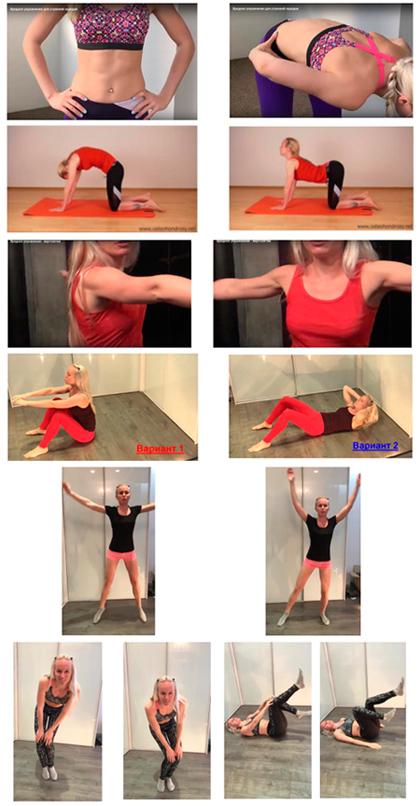 Алекандра Бонина - книга 7 вредных упражнений для утренней зарядки, которых вам следует избегать