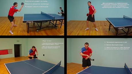 Скачать видео уроки настольного тенниса Артема Уточкина