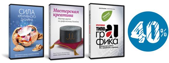 Борис Поташник - Набор «Креативный дизайн»