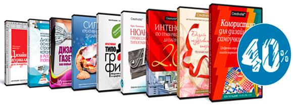 Борис Поташник - Пакет видеокурсов «Арсенал дизайнера-самоучки»