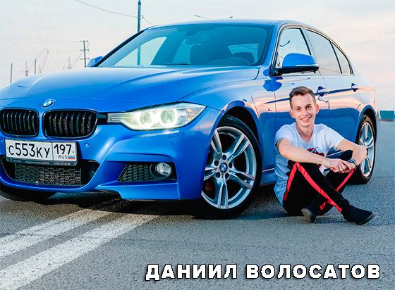 Даниил Волосатов дизайнер