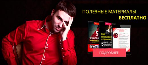 Филипп Литвиненко - отрицательные отзывы