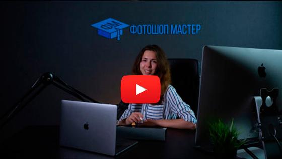 Инна Гревцева - Основы коммерческой иллюстрации скачать видео