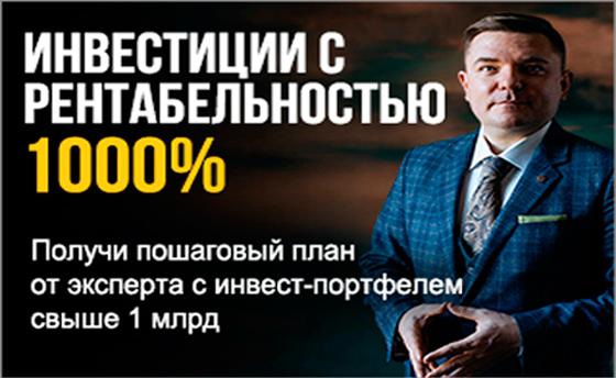 Максим Петров — инвестирование с maxcapital