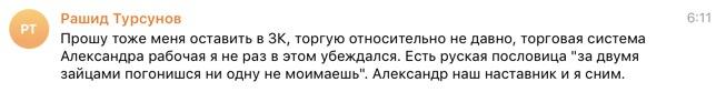 Отзывы Александр Шевелев