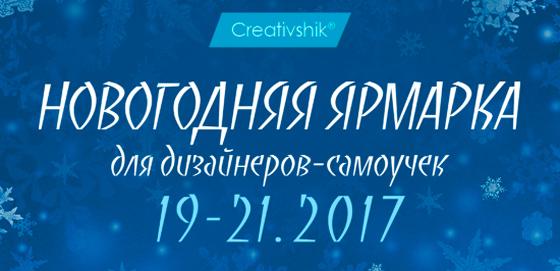 Видеокурсы Бориса Поташника по графическому дизайну со скидкой