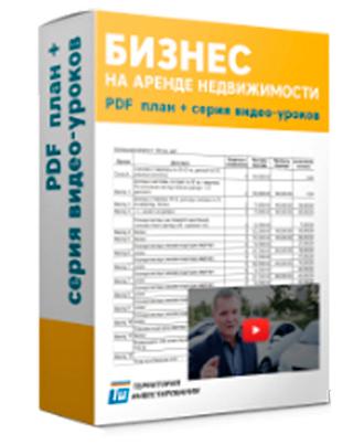 Юрий Медушенко посуточная аренда скачать