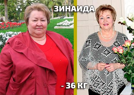 Зинаида похудела на 36 кг на диете Татьяны Малаховой Будь стройной