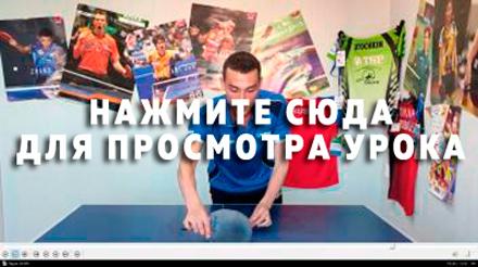 Важные аспекты выполнения техники маятника - видео Артема Уточкина
