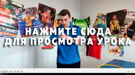 Продолжаем развивать чувство мяча - видео Артема Уточкина