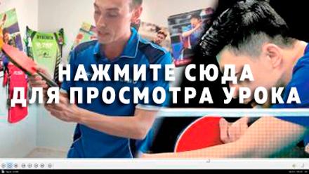 Правильная хватка для выполнения маятника - видео Артема Уточкина