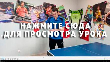Осваиваем движение маятника - видео Артема Уточкина