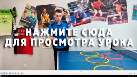 Техника стартовой версии маятника - видео Артема Уточкина