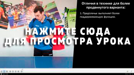 Осваиваем более продвинутый вариант работы кисти - видео Артема Уточкина