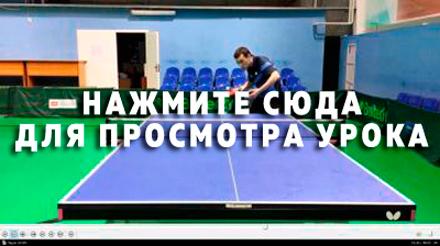 Осваиваем чистое нижнее вращение - видео Артема Уточкина