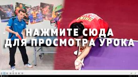Готовимся к профессиональной позиции при выполнении маятника - видео Артема Уточкина
