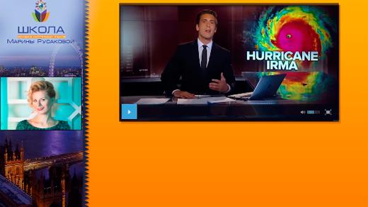 Ураган Ирма - видео Марины Русаковой