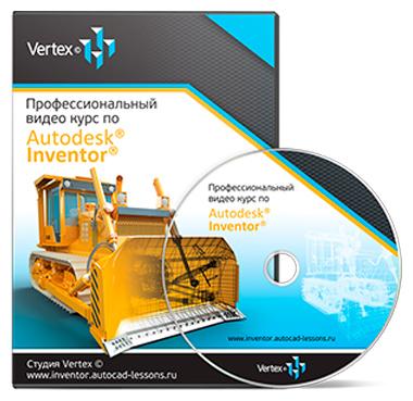 Создание лебедки в Autodesk Inventor - Дмитрий Зиновьев