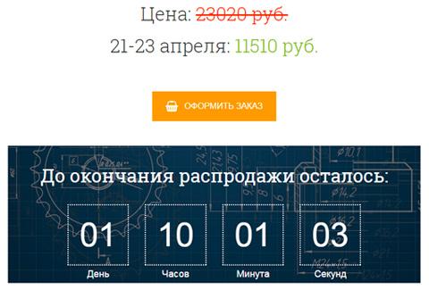 обучающие видео курсы Autodesk Inventor, Дмитрий Зиновьев