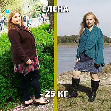Елена похудела на 25 кг на диете Татьяны Малаховой Будь стройной