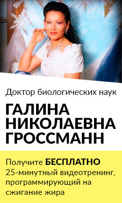 БЕСПЛАТНО энергетический сеанс Галины Николаевны Гроссманн «Ваша Венеция»