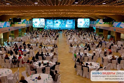 Конференция ИнфоЛидеры 2013 - фото отчет с первого дня