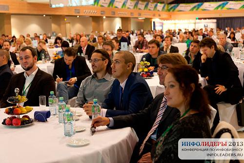 Записи конференции ИнфоЛидеры 2013 видео