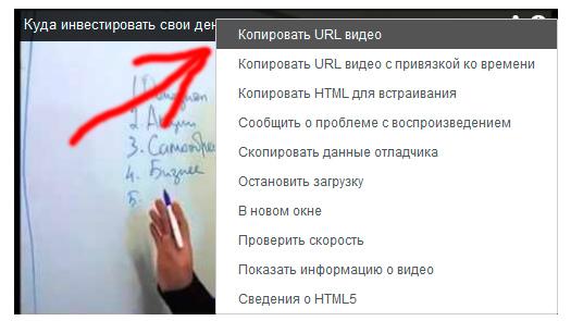 Как скачать видео с YouTube, RuTube, Vimeo, VKontakte и других видео-хостингов?