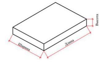 Книга - Как выбрать ортопедическую подушку при шейном остеохондрозе