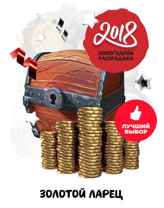 Комплект тренингов по здоровью Алексея Маматова Золотой ларец