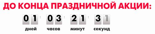 Курсы и тренинги Олега Горячо по бизнесу и инфобизнесу
