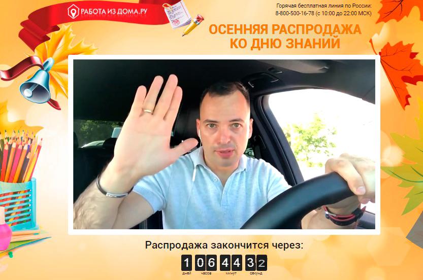 Кирилл Лейцихович - автоматизация МЛМ