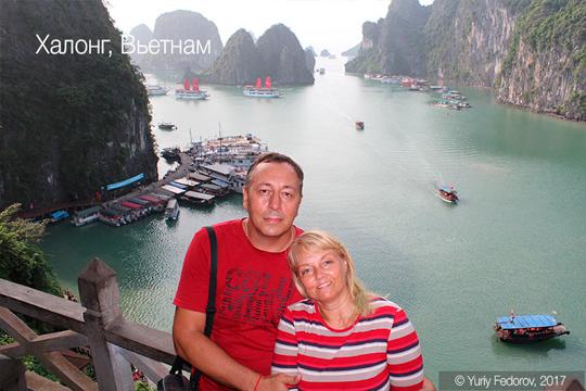 Юрий и Екатерины Федоровы скидка на курсы для путешественников