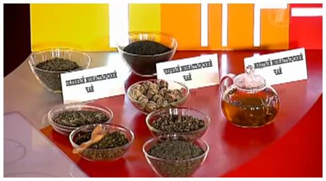 монастырский чай от алкогольной зависимости - отзыв Елены Малышевой