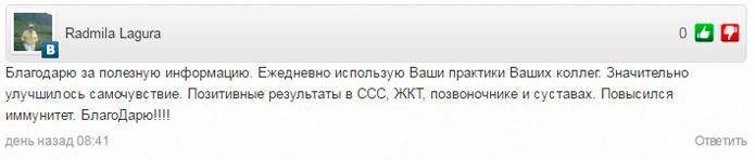 Отзыв на тренинг Алексея Маматова