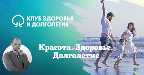 Алексей Маматов отзывы