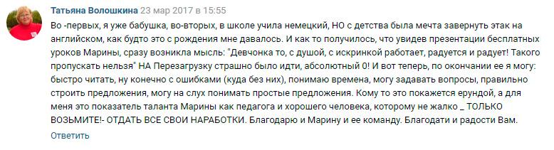 Учим английские слова методом ассоциаций |марина русакова.