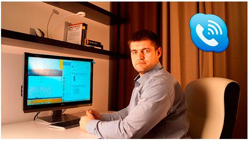 личная консультация по Скайпу с Алексеем Меркуловым