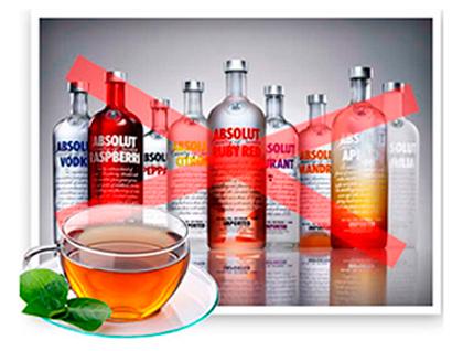 монастырский чай от алкогольной зависимости отзыв Алексея Нилова