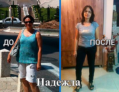 Отзыв Надежды о системе похудения Татьяны Малаховой отзыв