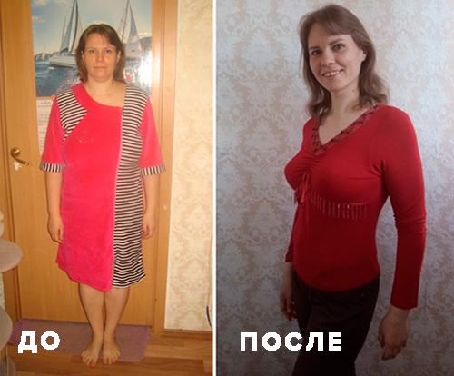 Отзыв похудевшей у Дмитрия Порадова, фото до и после